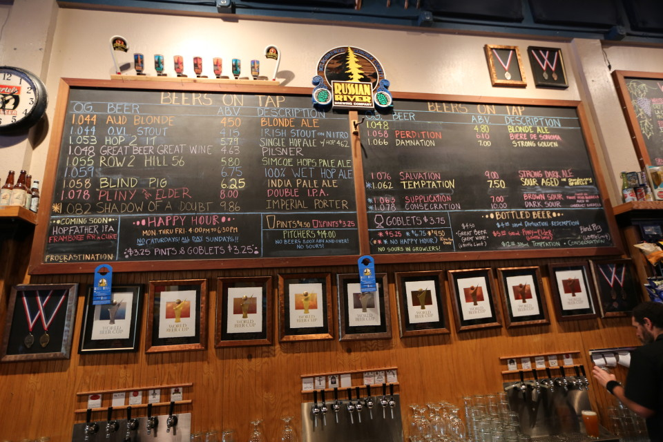 If you are ever near Santa Rosa, stop by the Russian River Brewing Company and order a pizza and a pint of Pliny the Elder. YUM!