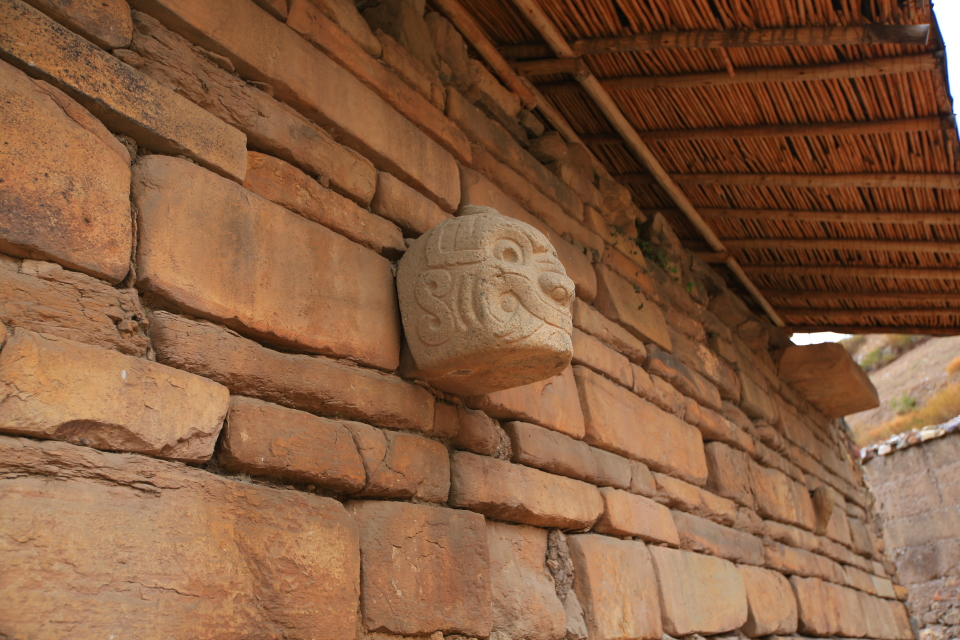 "The famous ""cat head sculptures"" of Chavin."