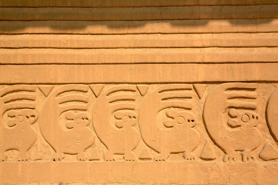 A close-up of some of the more intricate details on the walls of the city.